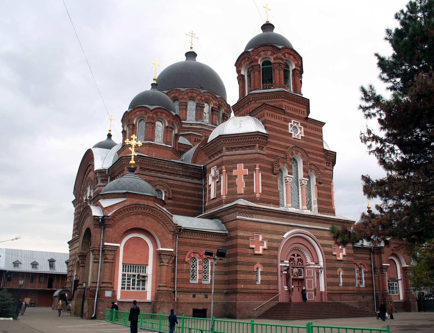 Лучший Город - Краснодар Новости афиша форум фото работа сайт